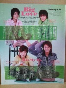 切り抜き[018]POTATO2005.6月号 藤ヶ谷・北山・横尾