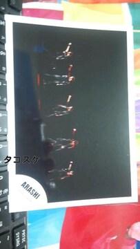 公式! ライブ嵐さん!5