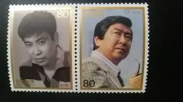 石原裕次郎、80円切手2枚新品未使用品
