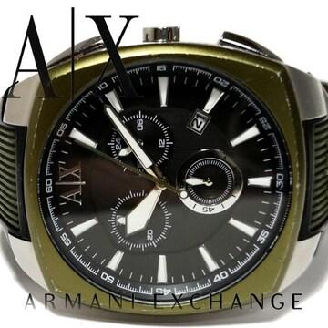 良品 アルマーニエクスチェンジ【AX】クロノグラフ メンズ腕時計