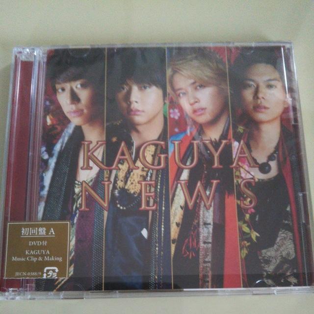 NEWS◇KAGUYA 初回盤A CD+DVD◇中古美品
