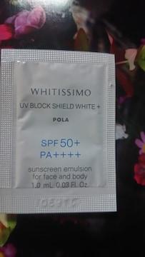 POLA*薬用美白日焼け止め美容液*sample