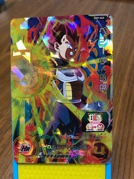 スーパードラゴンボールヒーローズ  SR ベジータ:BR  UM7弾