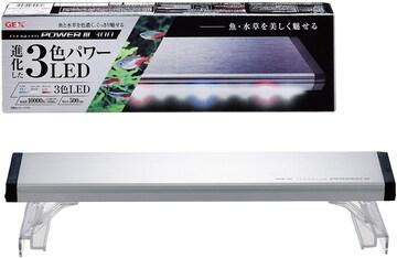 ジェックス クリアLED パワーIII 300 30cm 水槽用3色LED