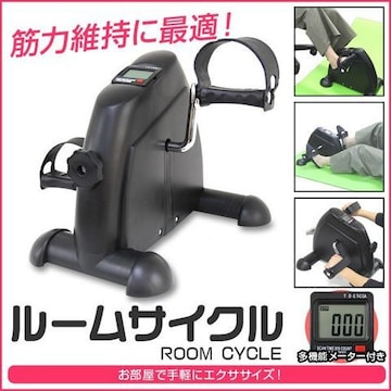 ルームサイクル エアロバイク コンパクトブラック-k/we/p