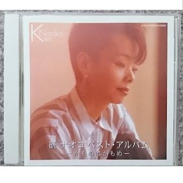 KF  研ナオコ   ベストアルバム