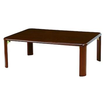 折れ脚テーブル(ダークブラウン) VT-7922-960DBR