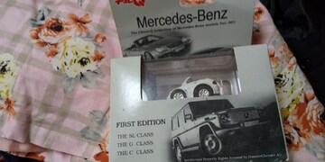 Mercedes-Benz😁FIRST  EDITION   チョロQ