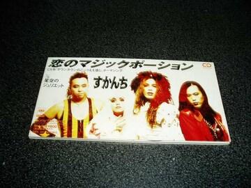 CDS「すかんち/恋のマジックポーション」8cmCD ローリー寺西