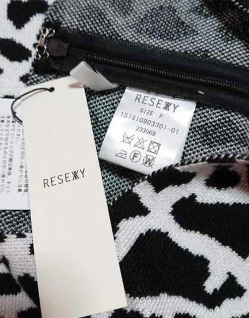 RESEXXYタグ付き新品ベビージラフニットスカート < ブランドの