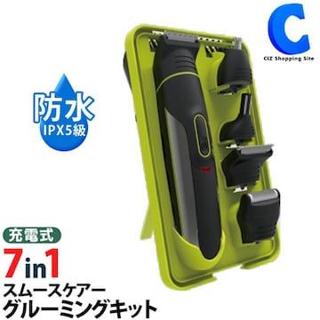 髭剃り 電気シェーバー メンズ バリカン 充電式 男性用 防水