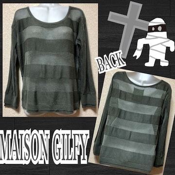 【MAISON GILFY】袖口&裾2重☆ボーダー編みニット