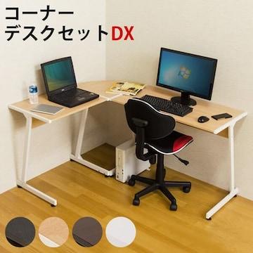 コーナーデスクセット DX CG-07