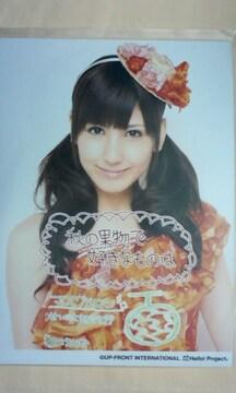 秋の果物で好きなものは・モール店2L判1枚 2009.9.21/梅田えりか