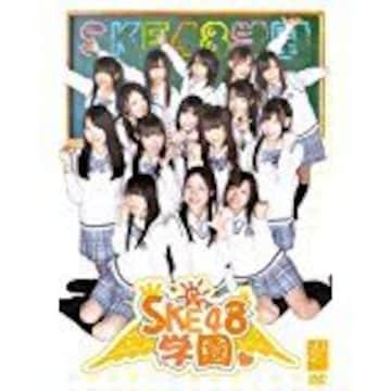 ■DVD『SKE48学園 DVD-BOX�@』松井珠理奈(AKB)