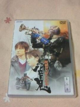 DVD 仮面ライダー響鬼 第2巻 細川茂樹 渋江譲二 秋山奈々