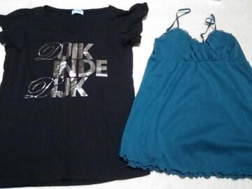 美品 ブラックTシャツ グリーンキャミ 2セット