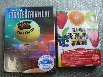 新品【関ジャニ'sエイターテインメント+ジャム】初回盤2枚:8DVD