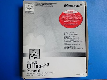 Microsoft office Personal XP