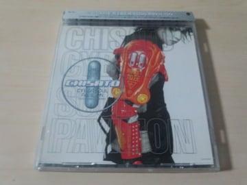 千聖CD「CYBER SOUL PAVILION」CHISATO PENICILLIN●