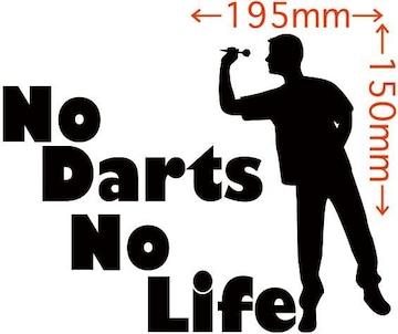 カッティングステッカー No Darts No Life (ダーツ)・1