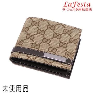 ◆本物未使用品◆グッチ【人気】茶GGキャンバス2つ折り財布/箱
