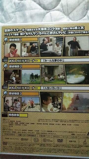 ちゃん き ケン げん 加 ト ちゃん テレビ ご