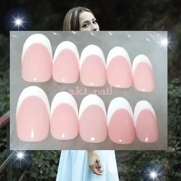 ジェルネイルチップ☆付け爪〜ピンクフレンチ〜シンプル