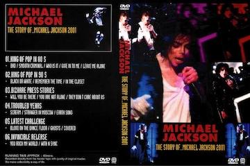 ≪送無≫マイケルジャクソン MICHAEL JACKSON THE STORY OF 2001