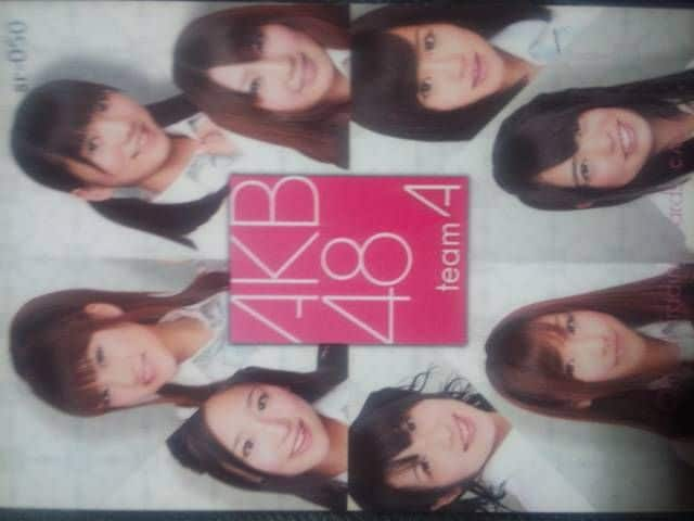 AKB48時代の前田敦子トレカ10枚 < タレントグッズの