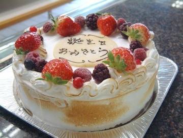 誕生日に最適!〜ホールアイスケーキS
