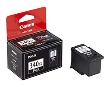 キャノン CANON FINE インクジェット プリンター インク カート