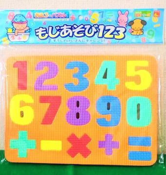 """【新品】お風呂でパズル""""知育玩具""""数字/オレンジ"""