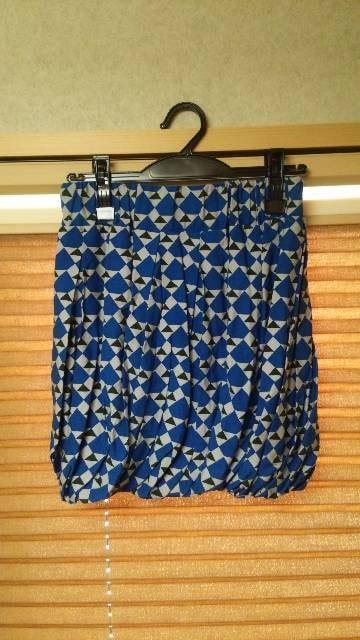 lis khros カボチャスカート  < 女性ファッションの