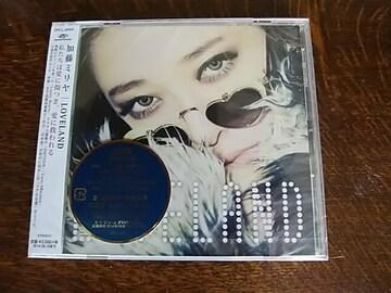 ★スマートレター無料+半額★加藤ミリヤ/LOVELAND