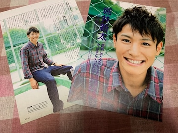 ★【切抜き】GyaO Magazine/堀井新太/水原希子
