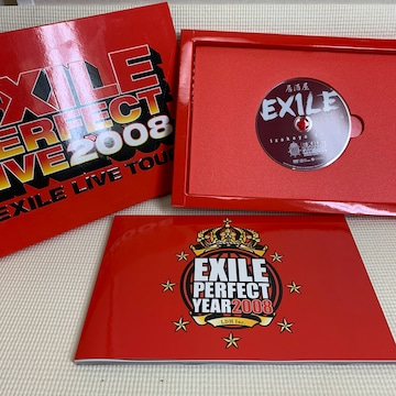 @@EXILE PERFECT LIVE 2008 パンフレット・送料込み