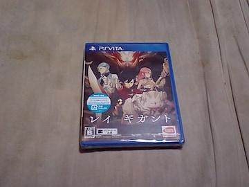 【新品PS vita】レイギガント