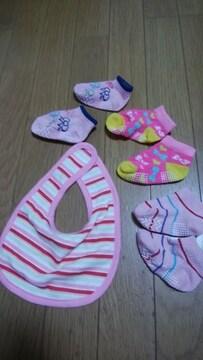 ベビー用スタイ&靴下 女の子用