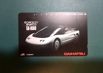 DAIHATSU ダイハツ TA-X80 使用済 テレホンカード