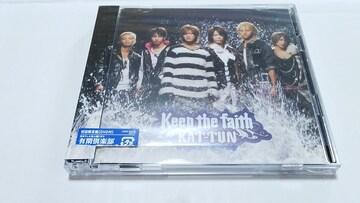 新品同様KAT-TUN Keep the Faith初回限定盤