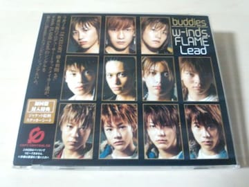 CD「バディーズbuddies W-inds. FLAME  Lead」●