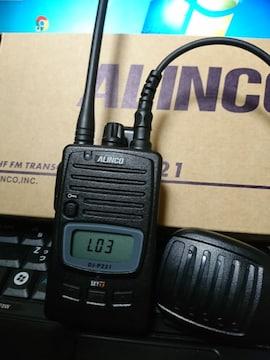 免許不要★良く飛ぶ良く聞こえるロングアンテナ☆特定小電力無線
