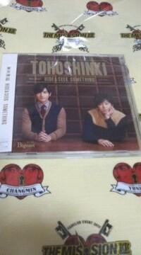 東方神起「HIDE&SEEK」CD(ピクチャー レーベル)