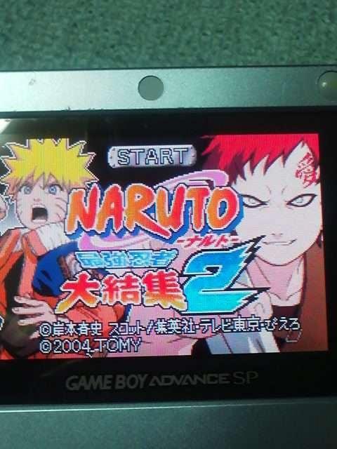 NARUTO/ナルト 最強忍者大結集2 < ゲーム本体/ソフトの