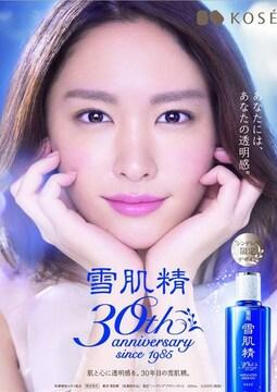 送料無料!新垣結衣☆ポスター3枚組33〜35