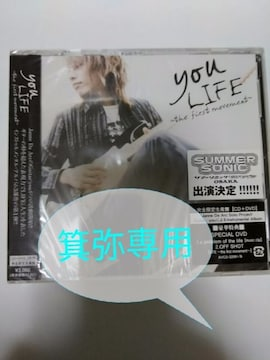 you2007年「LIFE」1st初回盤◆20日迄の価格即決