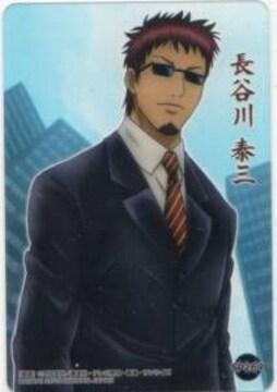 銀魂A★トレカ クリアブロマイドカード SP269 長谷川泰三