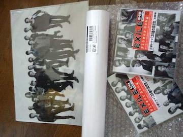 Flower Song DVD+CD 未開封ファイル付き
