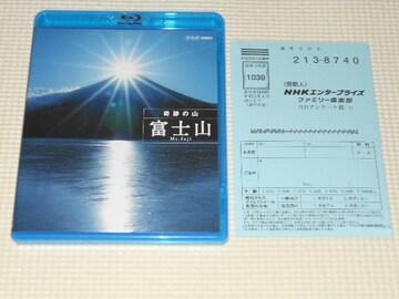 BD★奇跡の山 富士山 Mr.fuji Blu-ray